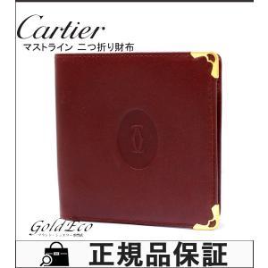 Cartier カルティエ マストライン 二つ折り財布 メンズ レディース ボルドー レザー 中古 goldeco