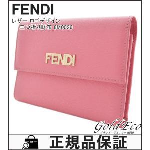 FENDI フェンディ 三つ折り財布 レディース ピンク レザー ロゴ デザイン 8M0026 中古|goldeco