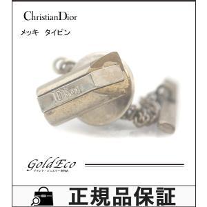 クリスチャン ディオール タイピン メッキ シルバー アクセサリー メンズ 中古 Christian Dior|goldeco