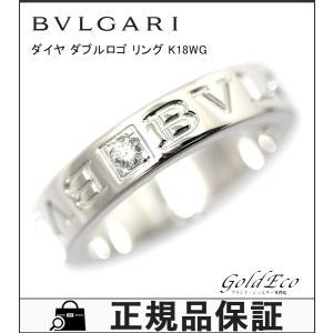 ブルガリ ダブルロゴ リング 約7号 1P ダイヤモンド K18WG ホワイトゴールド 指輪 ジュエリー レディース 美品 中古 新品仕上済み BVLGARI|goldeco