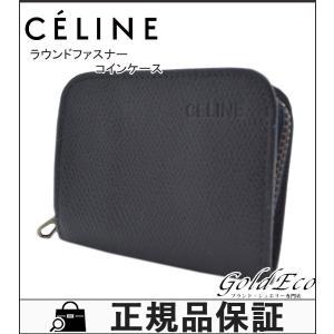 CELINE セリーヌ ラウンドファスナー コインケース 小銭入れ レディース メンズ レザー ブラック 黒 中古|goldeco