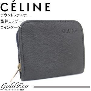 セリーヌ ラウンドファスナー コインケース ブラック ネイビー 型押し レザー 財布 小物 中古 送料無料 CELINE|goldeco