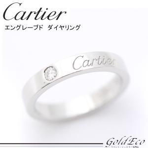 カルティエ Pt950 エングレーブド 1P ダイヤモンド リング #45 約5号 新品仕上済み ジュエリー レディース プラチナ 指輪 中古 Cartier goldeco