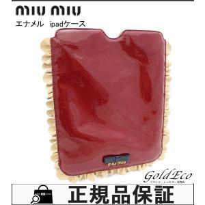 miumiu ミュウミュウ iPadケース レディース タブレットケース リボン ロゴ アイパッド エナメル パテントレザー レッド 赤 5ARE43 中古|goldeco