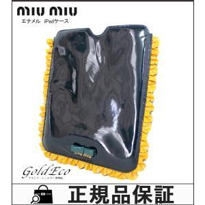 送料無料 miumiu ミュウミュウ エナメル タブレッドケース 5ARE55 iPadケース リボン ロゴ 中古|goldeco
