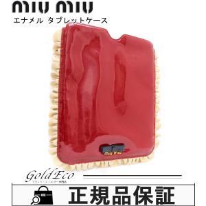 送料無料 miumiu ミュウミュウ エナメル iPadケース レディース タブレットケース リボン ロゴ アイパッド パテントレザー レッド 赤色 5ARE43 中古|goldeco