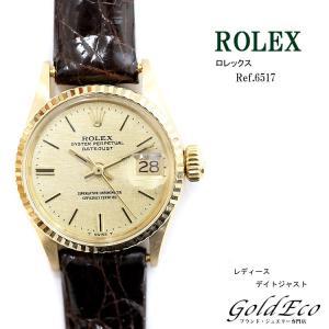 ロレックス デイトジャスト ref.6517 ゴールド文字盤  腕時計 中古|goldeco