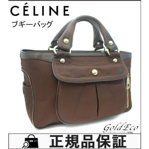 セリーヌ ブギーバッグ レディース カーフ レザー 水色 ブルー ハンドバッグ 本革 鞄 CE00/25 中古 CELINE|goldeco