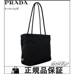 プラダ ショルダーバッグ トートバッグ テスート ブラック 黒色 ナイロン B8487 中古 PRADA|goldeco