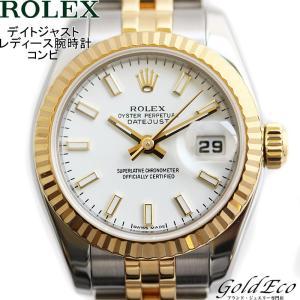 ロレックス デイトジャスト レディース 腕時計 自動巻き 179173 コンビ ホワイト文字盤 ステンレス イエローゴールド シルバー オーバーホール済 中古 ROLEX|goldeco