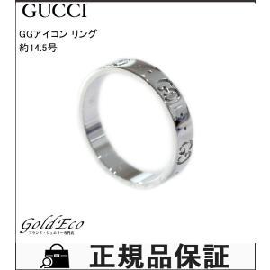 グッチ GGアイコンリング 約14.5号 K18 750WG ホワイトゴールド 指輪 新品仕上済み 中古 GUCCI|goldeco