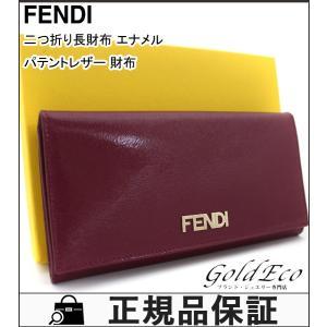 FENDI フェンディ 美品 二つ折り長財布 エナメル パテントレザー 財布 パープル 中古 紫 レディース|goldeco