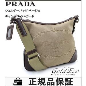 PRADA プラダ ショルダーバッグ ベージュ キャンバス ジャガード レザー ブラウン 中古 斜め掛け バッグ レディース メンズ|goldeco
