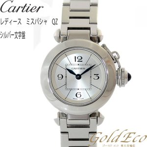カルティエ ミスパシャ クォーツ 腕時計 レディース W31...