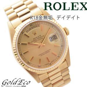 美品 ロレックス デイデイト メンズ 腕時計 自動巻き Ref.18238 ゴールド文字盤 K18金無垢 オーバーホール 新品仕上げ済 中古 ROLEX|goldeco