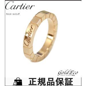カルティエ ラニエールリング #46 約6号 ピンクゴールド K18 PG 指輪 新品仕上げ済 中古 Cartier|goldeco