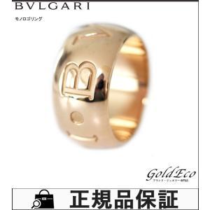 ブルガリ モノロゴリング #53 約12.5号 K18 PG750 ピンクゴールド 指輪 新品仕上げ済 中古 BVLGARI|goldeco