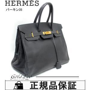 エルメス バーキン35 ハンドバッグ レザー アルデンヌ ブラック ゴールド金具 □B刻印 男女兼用 鞄 カバン 中古 HERMES 送料無料|goldeco
