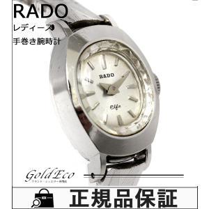 ラドー アンティーク レディース 手巻き 腕時計 シルバー文字盤 K14WG ホワイトゴールド 手巻き SS 中古 RADO 送料無料|goldeco