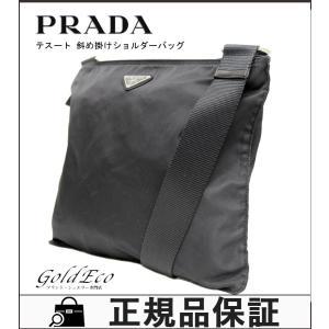 プラダ テスート ナイロン 斜め掛け ショルダーバッグ 肩掛け メンズ レディース 中古 PRADA 送料無料|goldeco