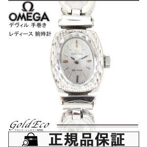 OMEGA オメガ デヴィル 手巻き レディース 腕時計 社...