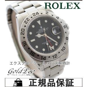 ROLEX ロレックス エクスプローラーII  Ref.16570 メンズ腕時計 自動巻き シルバー/ブラック文字盤 ステンレス GMT機能 デイト表示 【外装新品仕上げ済み】中古|goldeco