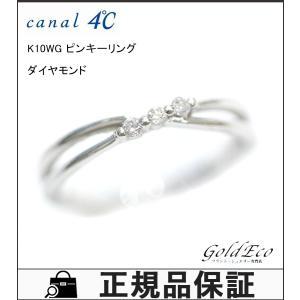 canal4℃ カナル4℃ ピンキーリング レディース k10 ホワイトゴールド ダイヤモンド ジュエリー WG 中古 goldeco