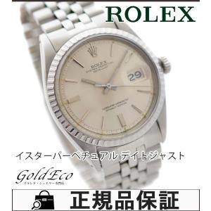 ロレックス デイトジャスト メンズ腕時計 ref.1603 シルバー文字盤 SS 自動巻き デイト機能 オイスターパーペチュアル オーバーホール済 中古 ROLEX|goldeco