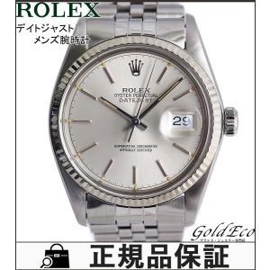 ROLEX ロレックス デイトジャスト メンズ腕時計 16014 コンビ 自動巻き オートマ ステンレス ホワイトゴールド シルバー文字盤 アンティーク 中古|goldeco