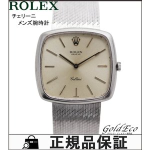 ROLEX ロレックス メンズ腕時計 チェリーニ 18金ホワ...