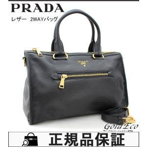 PRADA プラダ レザー 2WAY 斜め掛け ショルダーバッグ ハンドバッグ トートバッグ BL0805 ブラック 黒 革 ロゴ レディース メンズ 美品 中古|goldeco