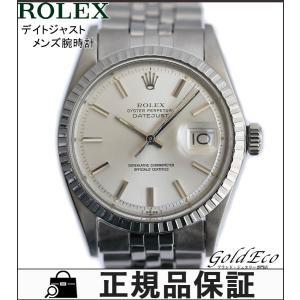 ROLEX ロレックス デイトジャスト メンズ腕時計 1603 自動巻き オートマ アンティーク ステンレス シルバー オーバーホール済み 中古|goldeco
