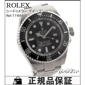 送料無料 ROLEX ロレックス シードゥエラー ディープシー メンズ 腕時計 自動巻き ブラック文字盤 116660 新品仕上げ済み オーバーホール済み 中古|goldeco