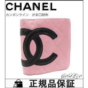 CHANEL シャネル カンボンライン 二つ折り財布 レディース レザー ココマーク がま口 カーフ ピンク 黒 ブラック A26720 中古|goldeco