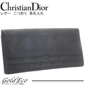 クリスチャン ディオール 二つ折り長財布 長札入れ レザー ブラック 訳あり 中古 Christian Dior|goldeco