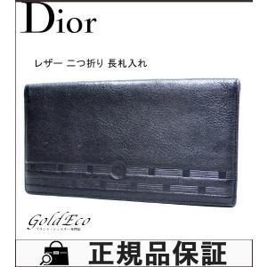 クリスチャンディオール 二つ折り長財布 長札入れ レザー ブラック メンズ 黒 中古 Christian Dior|goldeco