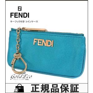 FENDI フェンディ キーフック付き コインケース CA1611519 レディース ゴールド金具 財布 中古|goldeco