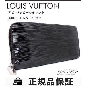 ルイヴィトン エピ エレクトリック ジッピーウォレット ラウンドファスナー 長財布 ノワール ブラック 黒 M6007N レディース メンズ 中古 LOUIS VUITTON|goldeco