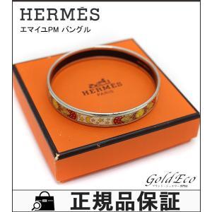HERMES エルメス エマイユPM バングル アクセサリー ブレスレット 七宝焼き オフホワイト レッド シルバー 中古 白 赤 レディース|goldeco