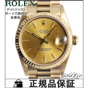 ROLEX ロレックス デイトジャスト ボーイズ腕時計 K18 金無垢 自動巻き 18金イエローゴールド 68278 L番 美品 シャンパンゴールド文字盤 中古|goldeco