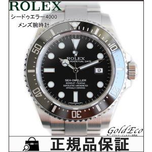 ROLEX ロレックス シードゥエラー4000 メンズ腕時計 116600 日付け表示 ランダムシリアル ルーレット刻印 シルバー ステンレス ブラック文字盤 美品 中古|goldeco