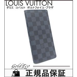 ルイヴィトン ダミエコバルト ポルトフォイユ・ブラザ 二つ折り長財布 N63212 サイフ ネイビー メンズ 中古  LOUIS VUITTON 送料無料|goldeco