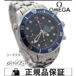 オメガ OMEGA シーマスター プロダイバーズ300M メンズ腕時計 2599.80 オートマティック クロノグラフ SS/ブルー文字盤 超美品 中古|goldeco