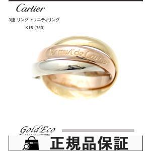 新品仕上げ済み Cartier カルティエ トリニティリング3連リング 指輪 750スリーゴールド #50 約7号 レディース 美品 中古|goldeco