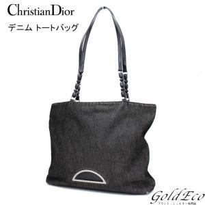 クリスチャン ディオール デニム トートバッグ ブラック RU 0011 中古 レディース バッグ 黒 Christian Dior|goldeco