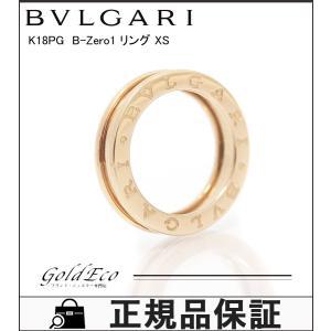 新品仕上済み ブルガリ K18PG B-zero1 リング XS ジュエリー #50 約10号 750 ピンクゴールド アクセサリー 指輪 ビーゼロワン 中古 BVLGARI goldeco