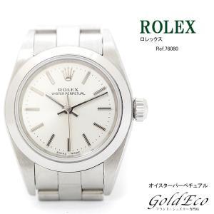新品仕上げ済み ROLEX ロレックスオイスター パーペチュアル ref.76080 シルバー文字盤 中古 腕時計  S goldeco