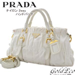 プラダ ナイロン 2way ハンドバッグ ショルダーバッグ 斜め掛け 肩掛け ホワイト 白色 レディース BN1407 中古 PRADA 送料無料|goldeco
