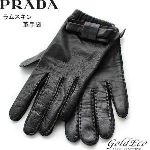 プラダ レザーグローブ ラムスキン ブラック 革手袋 アパレル 黒 リボン 訳あり レディース 中古 PRADA|goldeco