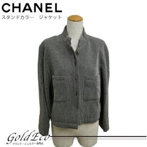 シャネル スタンドカラー ショートジャケット レディース 表記サイズ#40 グレー P13212V07333 中古 CHANEL|goldeco